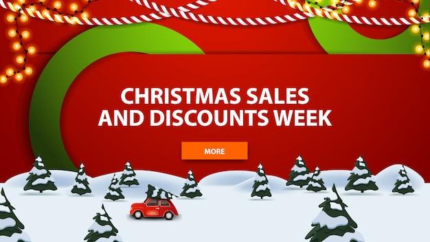 Kerstmisverkoop en kortingsweek, moderne banner met de bos en rode uitstekende auto dragende kerstboom van de pijnboomwinter. Premium Vector