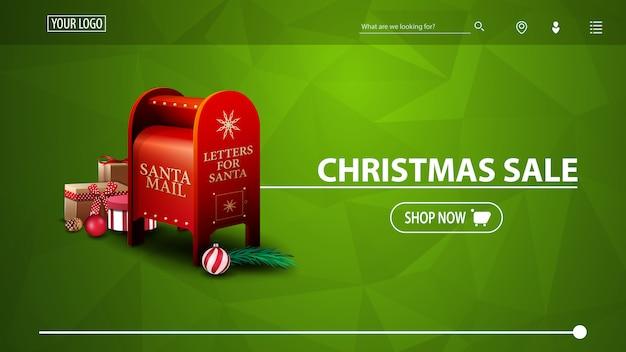 Kerstmisverkoop, groene kortingsbanner voor website met veelhoekige textuur en kerstmanbrievenbus met cadeaus Premium Vector