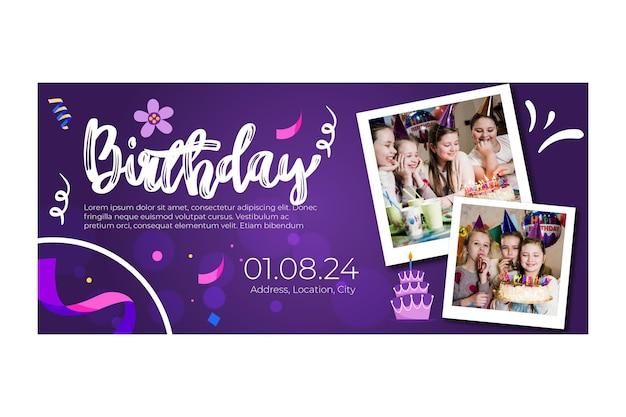 Kinderen verjaardag banner Gratis Vector