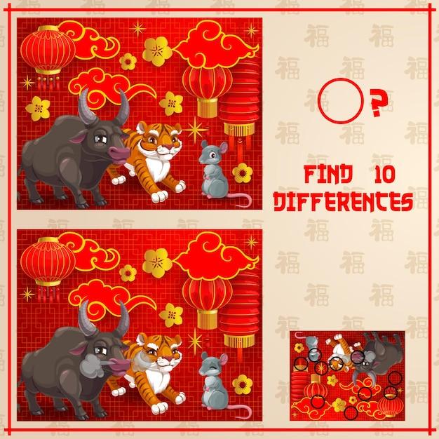 Kinderen vinden tien verschillen-spel met dierenriemdieren van het chinese nieuwjaar. Premium Vector