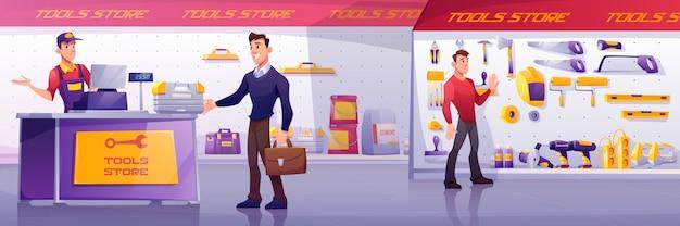 Klanten en verkoper in bouwgereedschapswinkel Gratis Vector