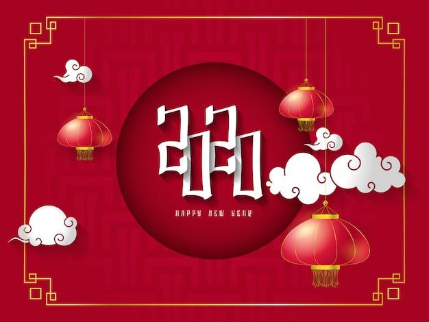 Klassieke chinese nieuwe jaarachtergrond. hangende papieren lantaarns en 2020-nummers op rode achtergrond Premium Vector