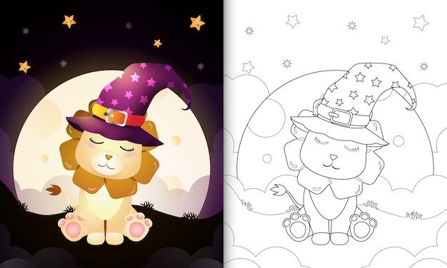 Kleurboek met een leuke cartoon halloween heks leeuw voor de maan Premium Vector