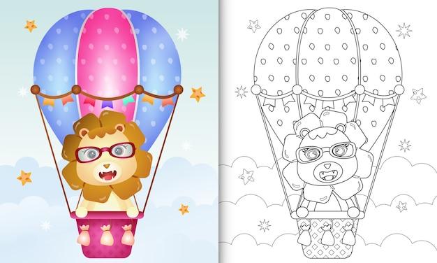 Kleurboek met een schattige leeuwillustratie op hete luchtballon Premium Vector