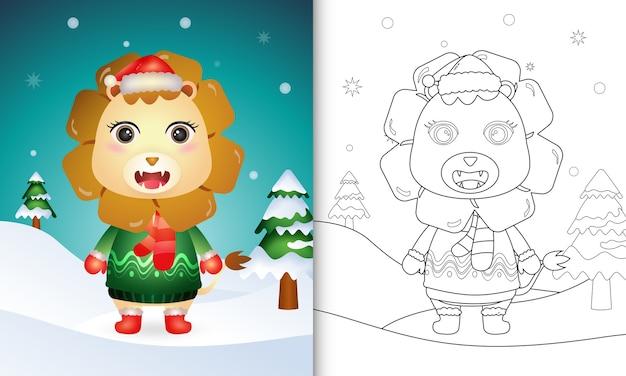 Kleurboek met schattige leeuw kerstkarakters met een kerstmuts, jas en sjaal Premium Vector