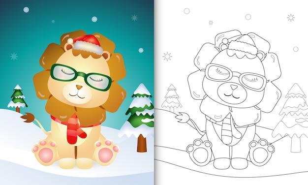 Kleurboek met schattige leeuw kerstkarakters met kerstmuts en sjaal Premium Vector
