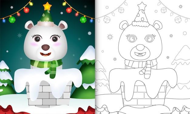 Kleurboek voor kinderen met een schattige ijsbeer met muts en sjaal in schoorsteen Premium Vector