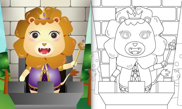 Kleurboek voor kinderen met een schattige illustratie van het koningsleeuwkarakter Premium Vector