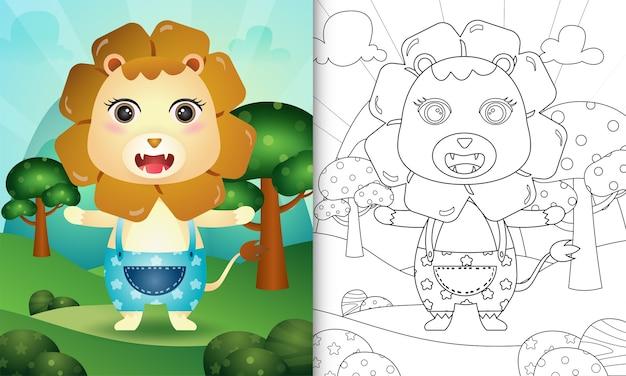 Kleurboek voor kinderen met een schattige leeuw karakter illustratie Premium Vector