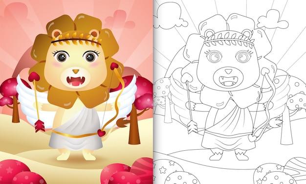 Kleurboek voor kinderen met een schattige leeuwenengel met valentijnsdag met cupidokostuum als thema Premium Vector