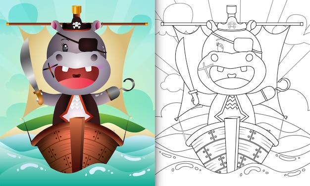 Kleurboek voor kinderen met een schattige piraat nijlpaard karakter illustratie op het schip Premium Vector