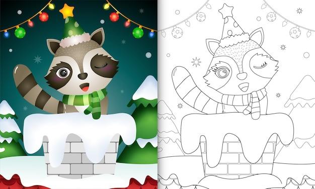 Kleurboek voor kinderen met een schattige wasbeer met muts en sjaal in schoorsteen Premium Vector