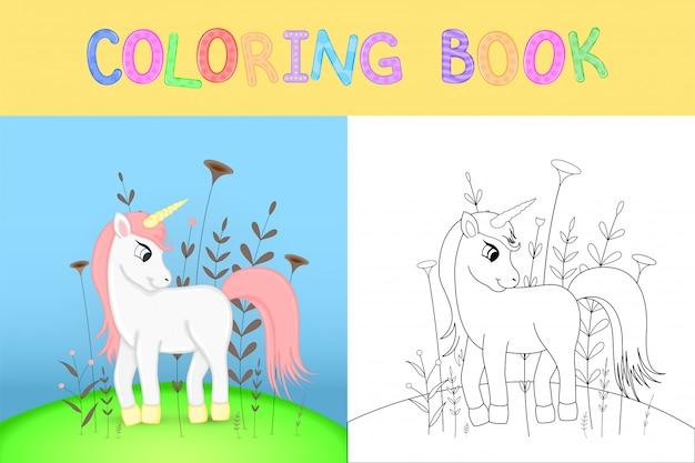 Kleurboek voor kinderen met tekenfilm dieren Premium Vector