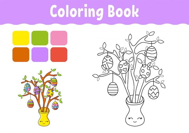 Kleurboek voor kinderen. vrolijk karakter. paaseiboom. leuke cartoonstijl. Premium Vector