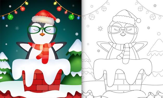 Kleurplaat met kerstthema Premium Vector