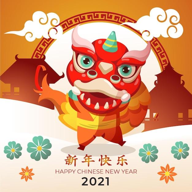 Kleurrijk chinees nieuwjaar 2021 Gratis Vector