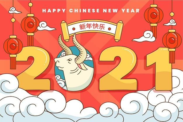 Kleurrijk chinees nieuwjaar 2021 Premium Vector