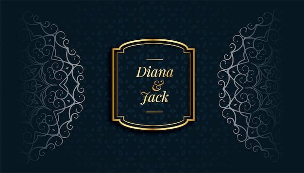 Koninklijke mandala decoratieve islamitische stijl patroon achtergrond Gratis Vector