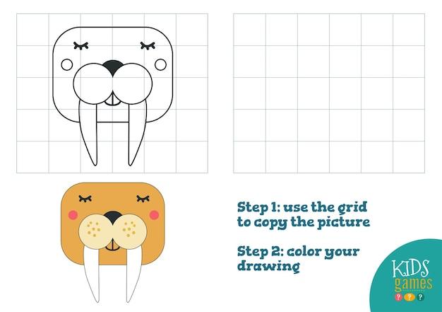 Kopieer en kleur afbeelding illustratie, oefening. Premium Vector