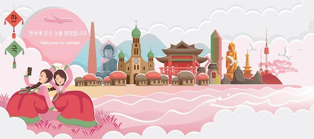 Korea landmark en landschappen. landmark in de herfst. welkom in korea. Premium Vector