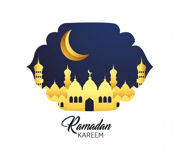 Label met kasteel en maan naar ramadan kareem Gratis Vector