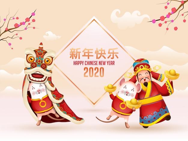 Landschapsachtergrond met rattenbeeldverhaal die dragon costume dragen en chinese god van rijkdom genieten ter gelegenheid van 2020 gelukkig chinees nieuwjaar Premium Vector
