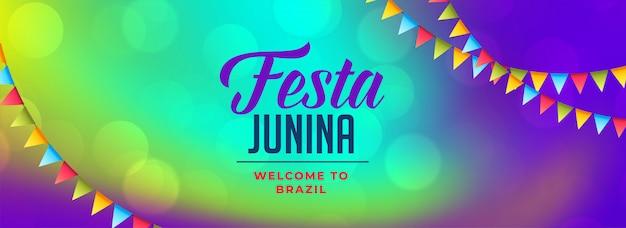 Latijns-amerikaanse festa junina viering banner Gratis Vector