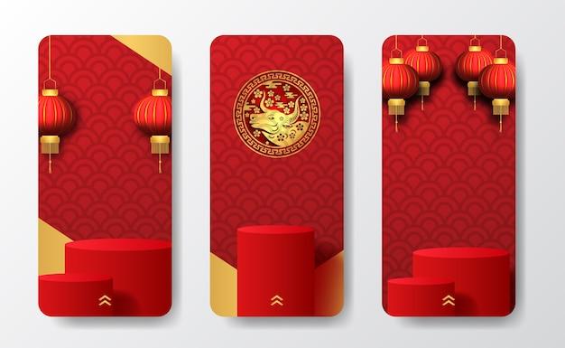Lege podiumproductvertoning voor chinees nieuwjaarsfeest voor verhalen social media-sjabloon met hangende lantaarndecoratie. Premium Vector