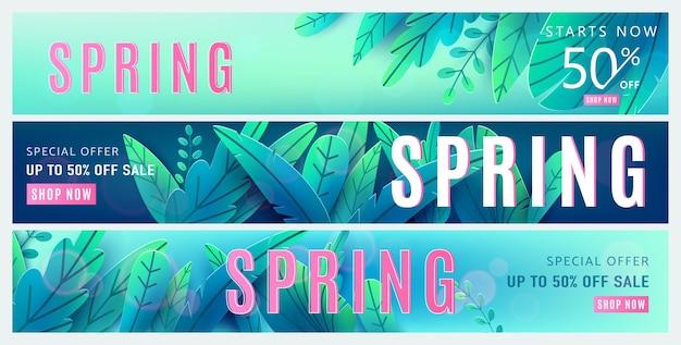 Lente verkoop achtergrond. voorjaarsvoordeel met felgroen blauwe fantasieblaadjes Gratis Vector