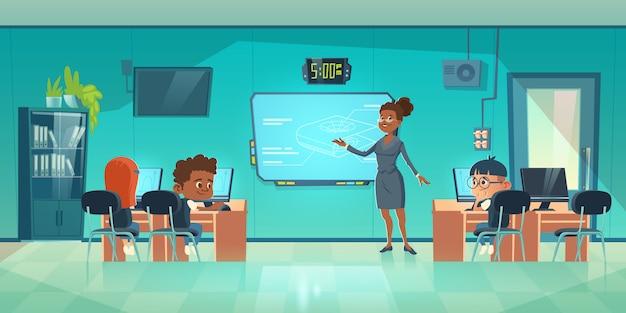 Leraar en kinderen in computer klas Gratis Vector