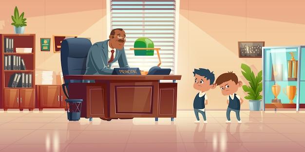 Leraar ontmoeting met kinderen in het kantoor van de directeur. cartoon illustratie van vriendelijke man schoolhoofd praten met twee schuldige jongens. administratiekast met directeur en studenten Gratis Vector