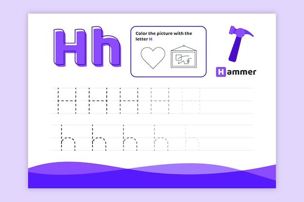 Letter h-werkblad met hamer Gratis Vector