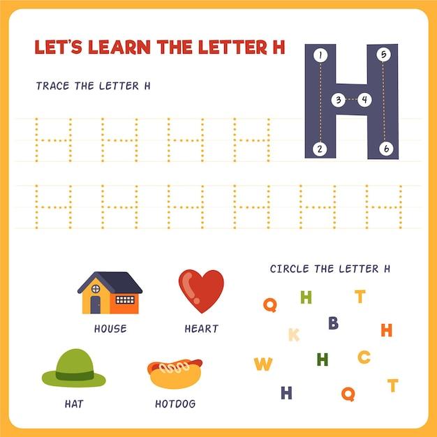 Letter h-werkblad voor kinderen Gratis Vector