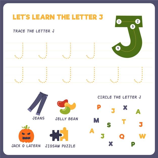 Letter j-werkblad voor kinderen Gratis Vector