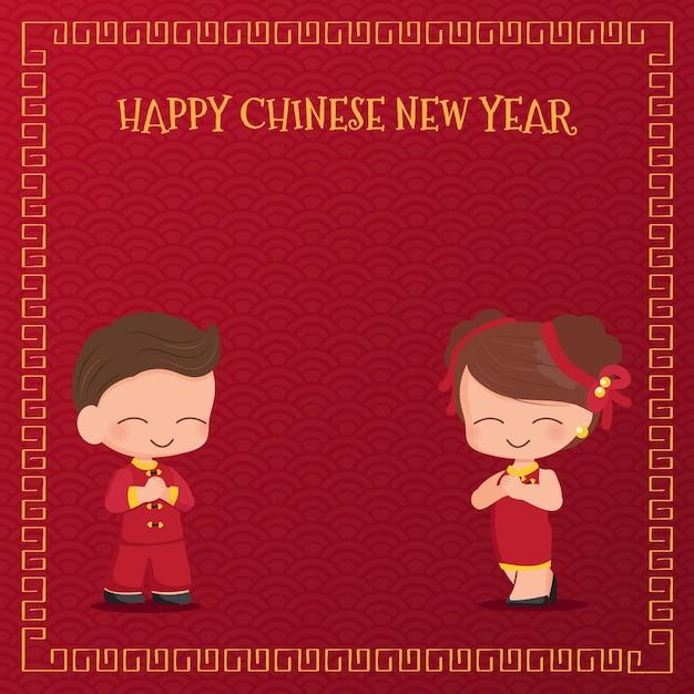 Leuk jong paar in rode chinese nieuwe jaar traditionele kleding Premium Vector