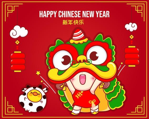 Leuk meisje leeuwendans spelen in chinees nieuwjaar viering cartoon karakter illustratie Gratis Vector