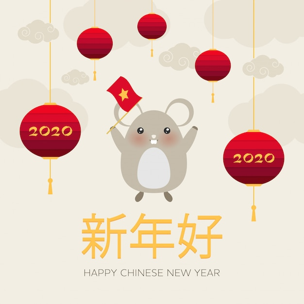 Leuke 2020 chinese nieuwjaar traditionele groet elegante kaart illustratie Premium Vector