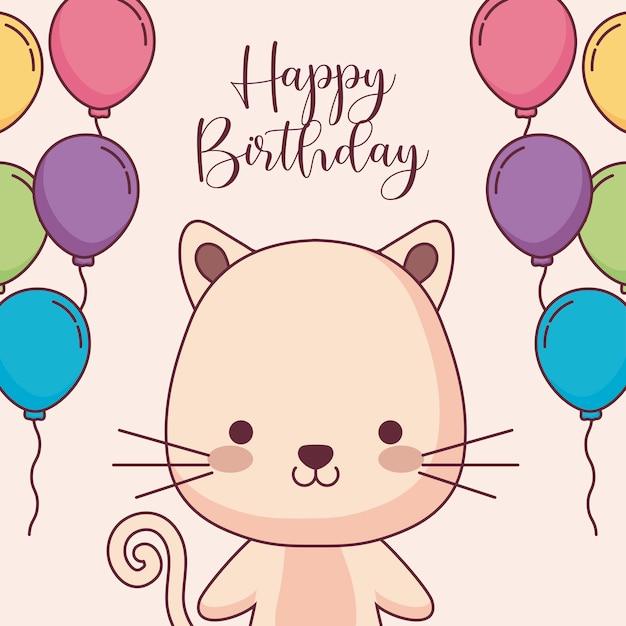 Leuke kat gelukkige verjaardagskaart met ballonnen helium Premium Vector