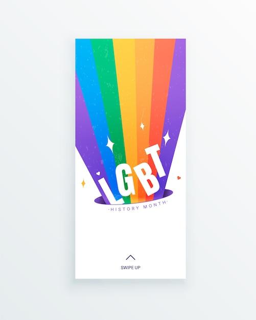 Lgbt history month social media-verhaal met glanzende lgbt-regenboog op witte achtergrond. een gemeenschap opbouwen en een burgerrechtenverklaring vertegenwoordigen over de bijdragen van de lgbtq-mensen. Premium Vector