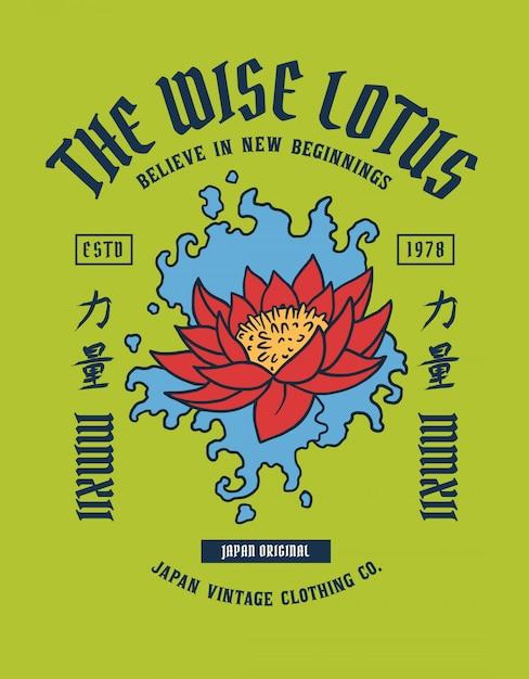 Lotus tattoo met japans woord betekent kracht Premium Vector