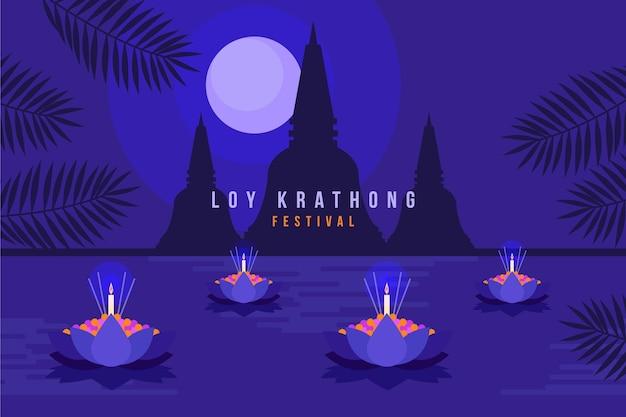 Loy krathong in plat ontwerp Gratis Vector