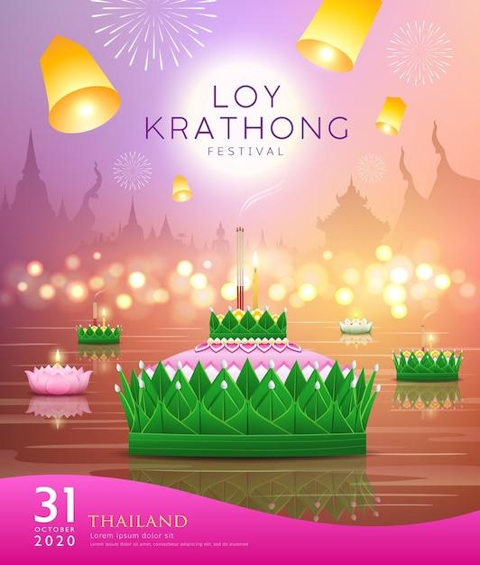 Loy krathong thailand, bananenbladmateriaal en roze, groene lotus Premium Vector