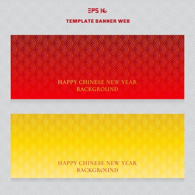 Luxe chinees nieuwjaar banner Premium Vector