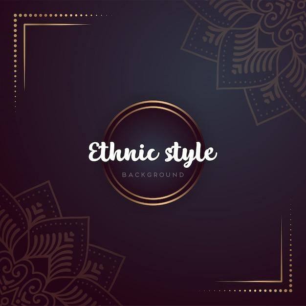Luxe design mandala Gratis Vector