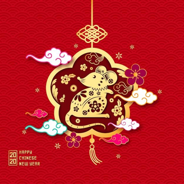 Luxe gouden muis met achtergrond van het bloemen de chinese nieuwjaar Premium Vector