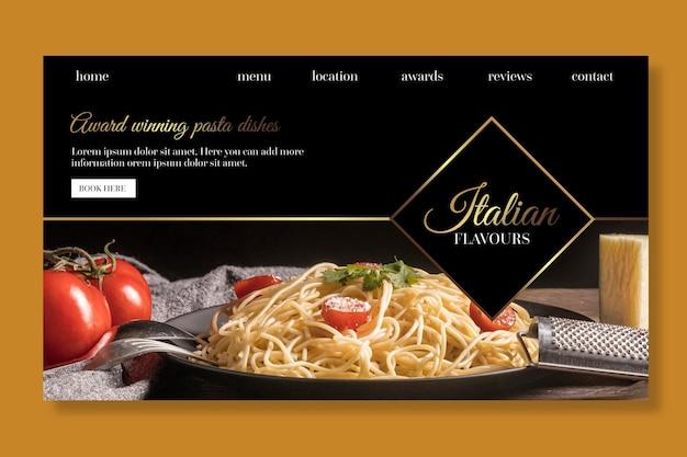 Luxe italiaans eten bestemmingspagina websjabloon Gratis Vector