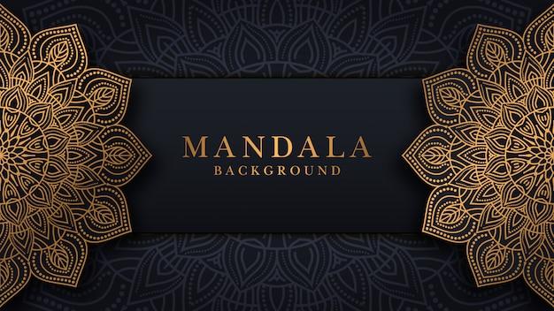 Luxe mandala achtergrond met moderne arabesque Premium Vector