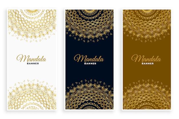 Luxe mandala decoratieve kaartenset in gouden kleuren Gratis Vector