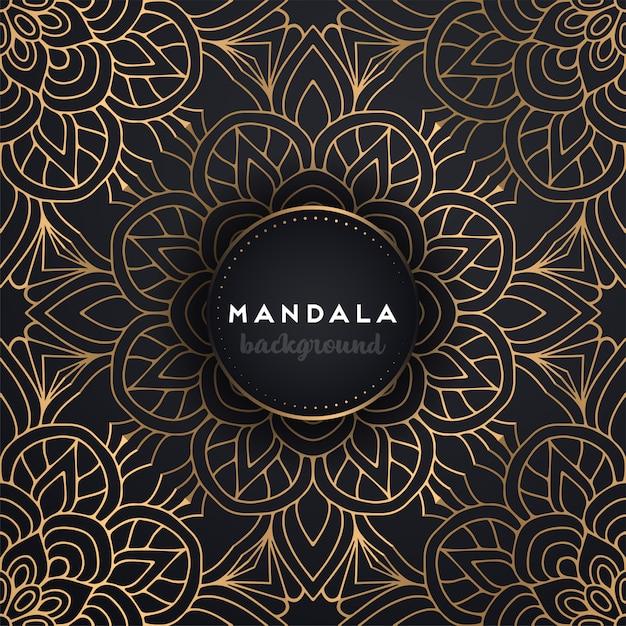 Luxe sier mandala achtergrond Gratis Vector