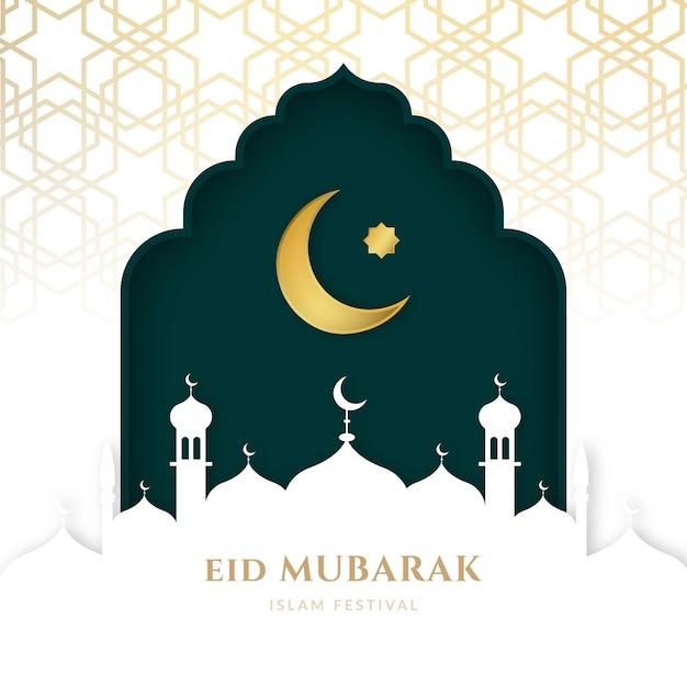Maan aan de hemel en moskee realistische eid mubarak Gratis Vector
